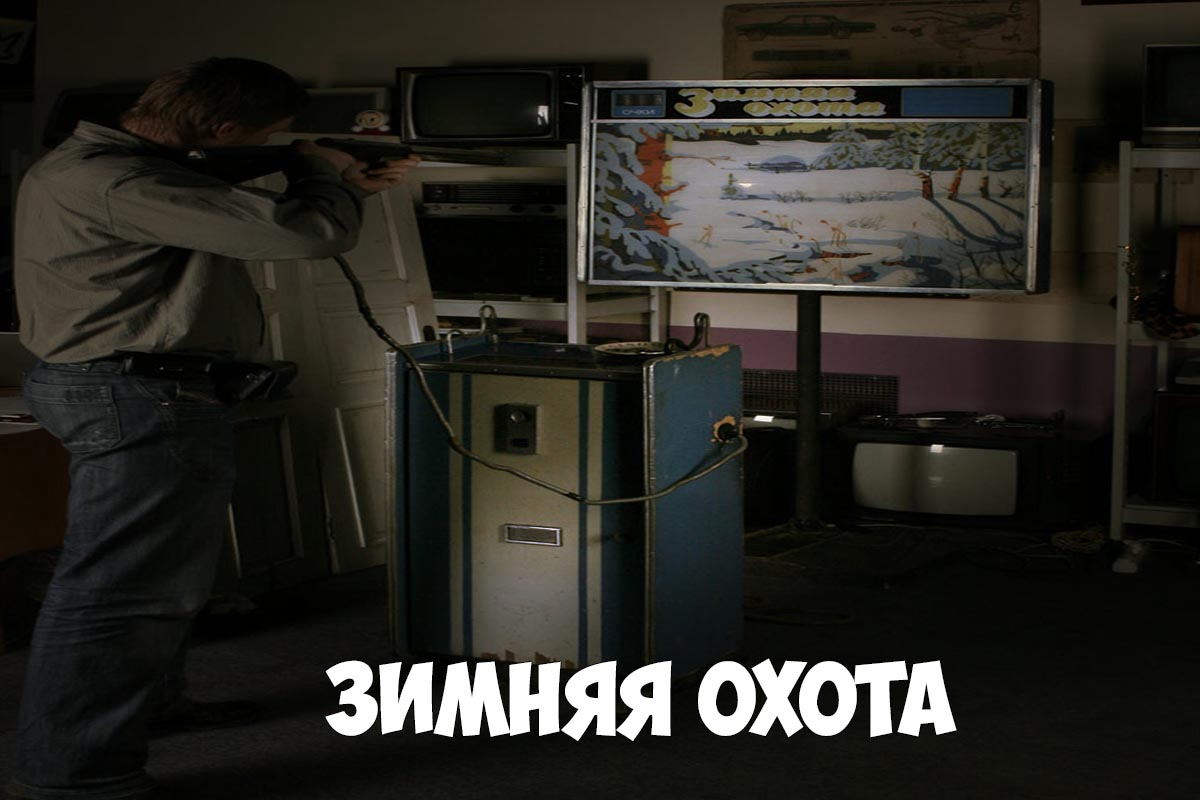 Игры автоматы ешки